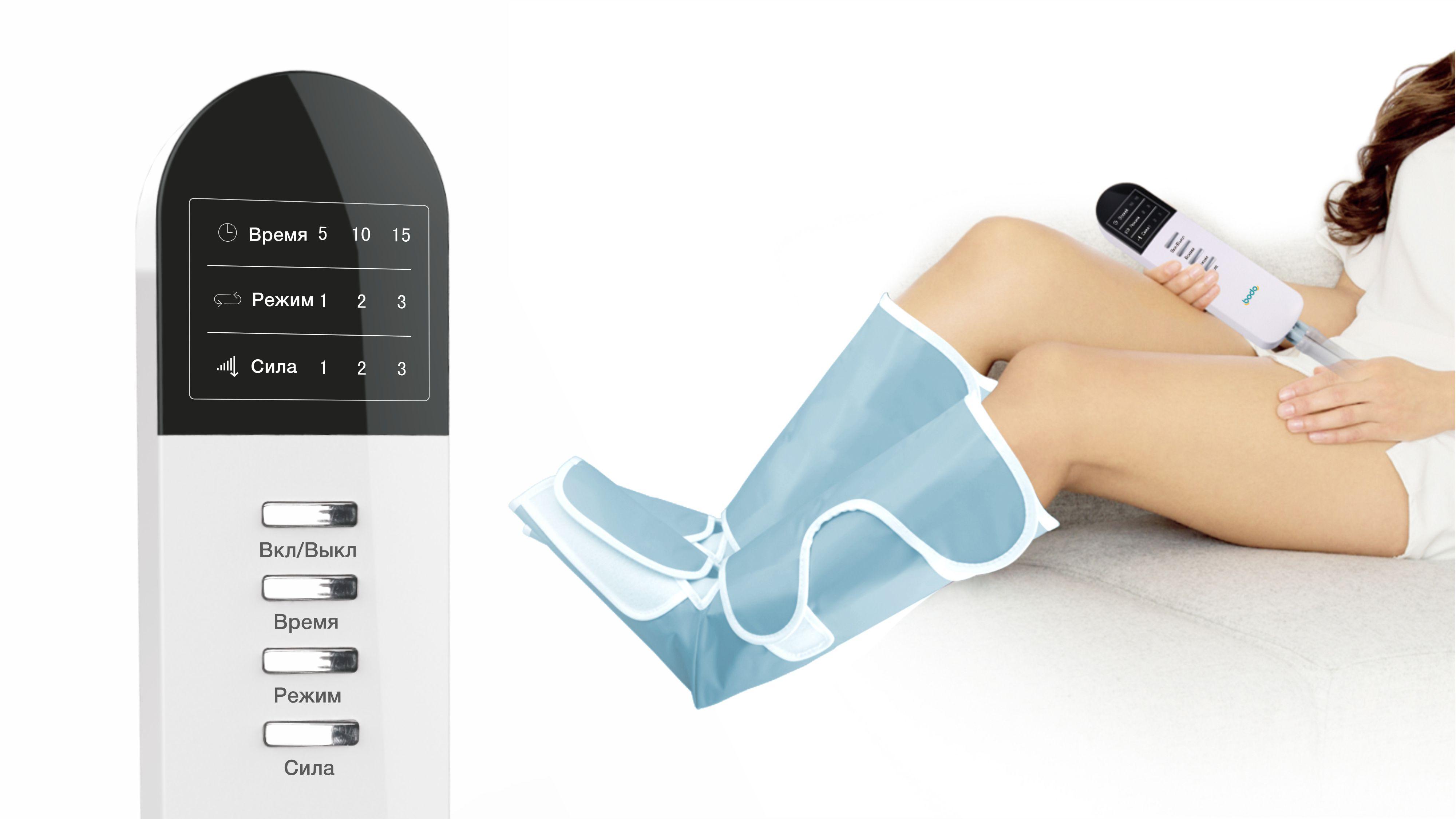 Таймер 5, 10 или 15 минут - Лимфодренажный массажер для ног Bodo Air Pro